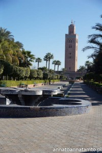 Minaret Kutubija