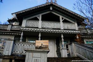 dom marszałka dworu
